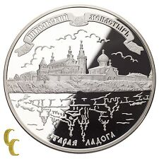 2009 Sterling Silver 925 Russia 25 Rubles Commemorative Medal 169 Grams