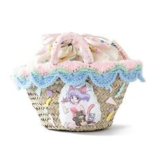 Creamy Mami Woven Shopping Basket •Made in Japan • Fast Shipping With Tracking