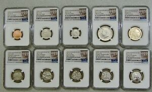 2017 S - 10 Coin Enhanced Finish Mint Set - NGC SP 70 - Individually Holdered