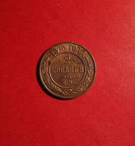 RUSSIE 2 KOPECKS 1875 AIGLE BICEPHALE 1875 EKATERINBOURG MONNAIE EN CUIVRE