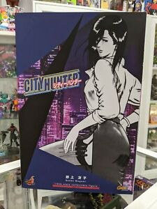Hot Toys CMS 03 City Hunter Saeko Nogami 1/6 Scale Japanese Anime Manga Figure