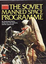 THE SOVIET MANNED SPACE PROGRAMME - PHILLIP CLARK astronauts   ev