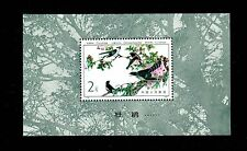 China1982 T79 stamps S/S MNH