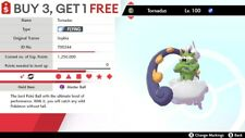 ✨ Shiny Tornadus ✨ Pokemon Sword and Shield Perfect IV 🚀Fast Delivery🚀