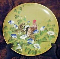 FRANKLIN MINT BIRDS AND FLOWERS OF ORIENT ROOSTER AND MORNING GLORY