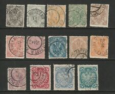 Bosnia 1900 Stamp Set Fine Used Perf 12.5 (3218)