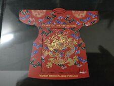 Special Cinderella SODA Malaysia 2012 Legacy Loom Dragon Warisan Tenunan MS