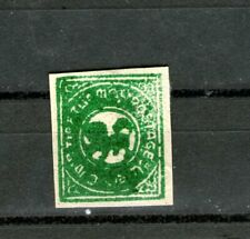 CHINA / 1913 TIBET 1/6 t.  DEEP GREEN(AS AN INDEPENDENT STATE) mint-hinged