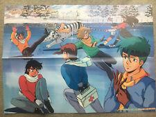 Poster Samurai Troopers 1 1988 /1989 d'une magazine japonaise