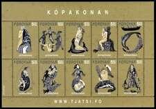 Faroe Islands 2007 Legend of the Seal Women, Mini Sheet MNH / UNM