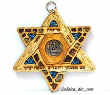 """Wood Star Of David Wall Plaque Decor with Home Blessing Judaica Israel Gift 7"""""""