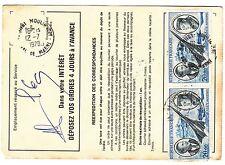 FRANCE  TIMBRE  ORDRE DE REEXPEDITION  THIAIS POUR SEILHAC 1978