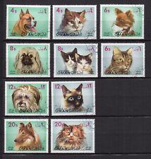 STATE OF OMAN années 70 10 timbres oblitérés chien et chat /T3824