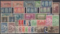 CG141797/ FRENCH ALGERIA / LOT 1924 – 1945 MINT MNH CV 94 $