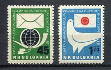 37659) BULGARIA 1959 MNH** Intl. Letter Writing Week 2v