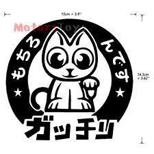 1PC JDM Lucky Cat Japanese Kanji Hellaflush Vinyl Motorcycle Car Sticker Decal