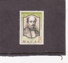 MACAO / MACAU SET REFORMA ULTRAMARINA (1969)    MNH (**)