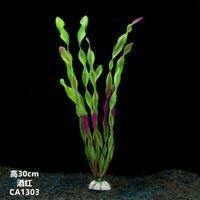 Artificial Water Plants for Fish Tank Aquarium accessories Decoration