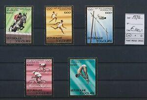 LO17114 Togo 1976 gold foil sports olympics fine lot MNH cv 100 EUR
