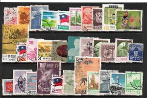 "TAIWAN -  ""   THIRTY   STAMPS   ALL   DIFFERENT   "" ."