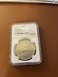 1921 China Silver Dollar Coin Yuan Shih Kai NGC Y-329.6 AU Details
