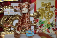 WEBKINZ GIRAFFE.COMES WITH SEALED/UNUSED CODE/TAG-NICE GIFT