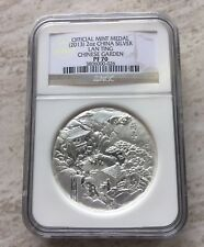 NGC PF70 2013 Classical Garden Coin Medal LanTing Silver 2oz