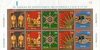 Vicenza Oro Arte Orafa Foglio 10 Francobolli ITALIA REPUBBLICA 2013