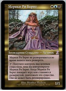 Merieke Ri Berit | MtG Magic Timeshifted | Russian | NM