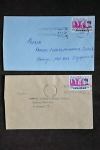 2 Covers from 1970s - KANGAR PERLIS/ALOR STAR slogan datestamp to S'pore (LC879)