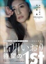 古川いおり Iori Kogawa Photo Collection Book DREAMING Japanese SEXY From Japan