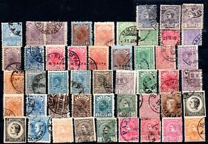 SERBIA - NICE LARGE LOT OF OLD USED STAMPS