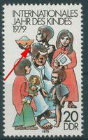 DDR 1979 Jahr des Kindes mit Plattenfehler 2423 I postfrisch (R7965)