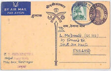AN290 1969 NEPAL *Biratnagar* Airmail Uprated STATIONERY Card Southsea BANKING