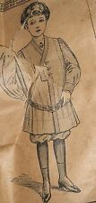 Antique  SEWING PATTERN -CHILDREN Russian boy McCall #2475 circa 1900 rare