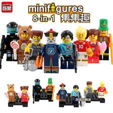 ENLIGHTEN Multiclass Zombies Halloween Teddy Bear Blocks Minifigures Kids Toys