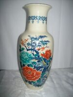 JAPANESE VASE 12 INCHES TALL W/ FLORAL & BIRD DESIGN GOLD TRIM LOTS OF CRAZING