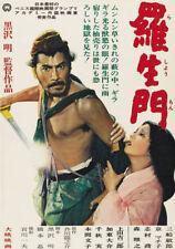 Akira Kurosawa's Rashômon 1950 Japanese movie poster print 6