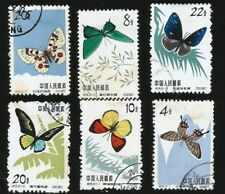 1963 CHINA BUTTERFLY STAMPS RED APOLLO PHILIPPINES BIRDWING BLUE BAND KING CROW-