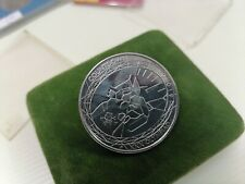 WILLIE: 2009 London Olympic 5 Pounds (Coin Only)