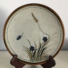 Brown Rim Butterfly Salad Plate Tonala Mexico Hand Painted Lead Free Pottery