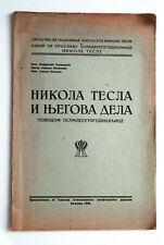 NIKOLA TESLA AND HIS WORK  SLAVKO BOKSAN ULTRA RARE YUGOSLAVIAN BOOK 1936