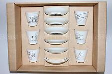 Russian Imperial Lomonosov Porcelain Coffee Set cup & saucer 6/12 Little Prince