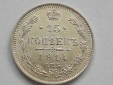 1849. Russia 15 kopeks kopek kopiejek silver 1914 Nicholas II UNC-