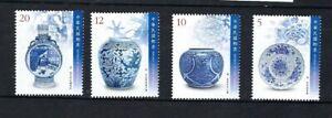 China Taiwan 2014 Blue & White Porcelain Ancient Chinese Art Treasures stamp set