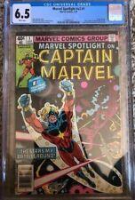 Marvel Spotlight #V2 #1 Grade 6.5