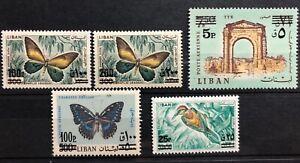 1946 Lebanon Butterflies - Birds Surcharge Set SG.1119-1123 MNH Liban