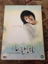 GARDEN OF HEAVEN (Korean Edition) 2003 R0 DVD Orignal Issue English Korean Subs