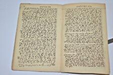 19th CENTURY HEBREW BOOK MANUSCRIPT interesting Jewish Judaica ספר בכתב יד