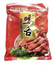 480g Food Snack Vacuum-packed Duck Tongue 中餐小吃真空包装鸭舌修文鸭舌温州特产